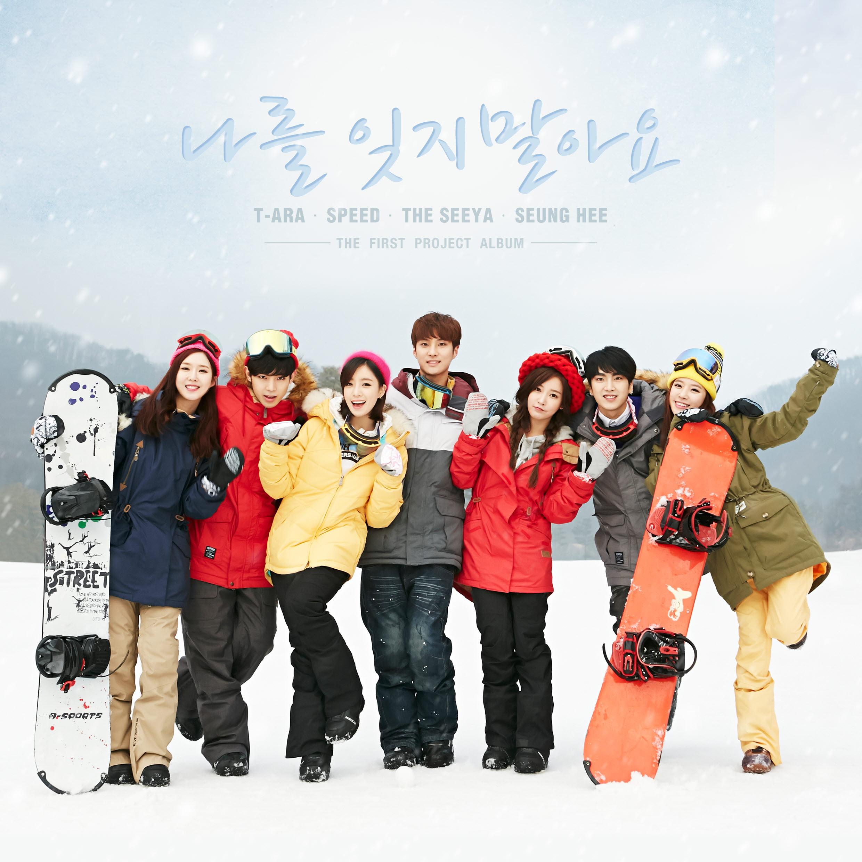 White Snow 앨범정보